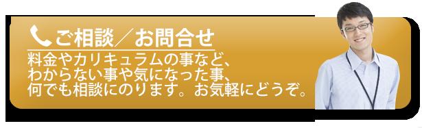 語学留学日常英会話コース